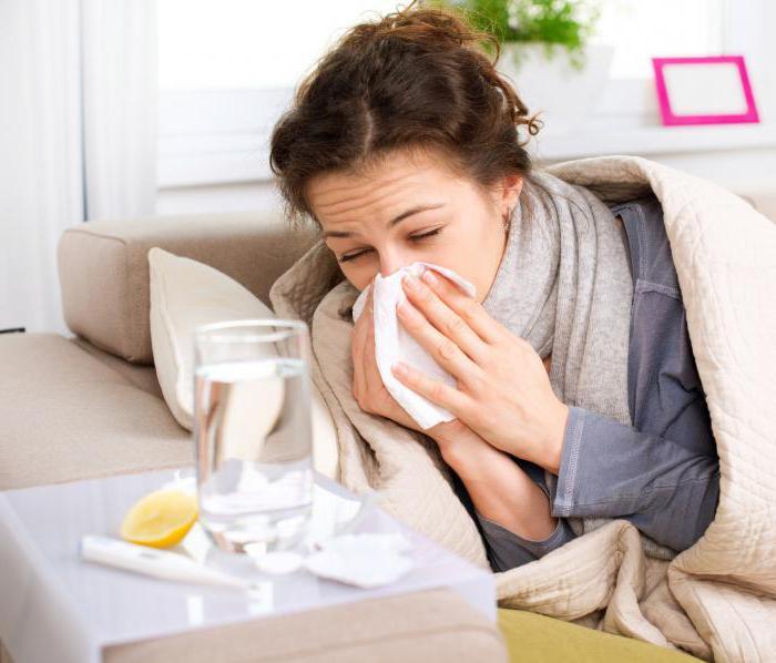 Если мама заболела
