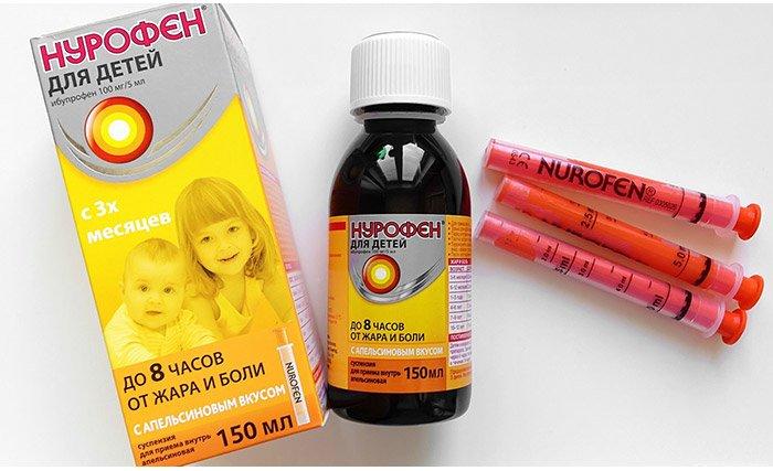 Температура у ребенка лекарства