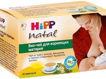 Чай Хипп для лактации