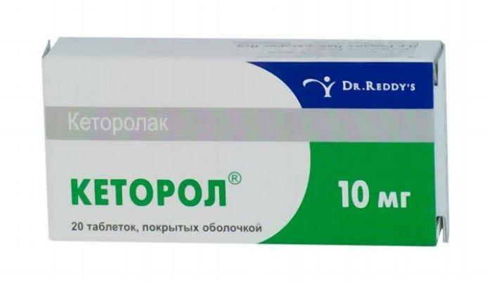 кеторол таблетки