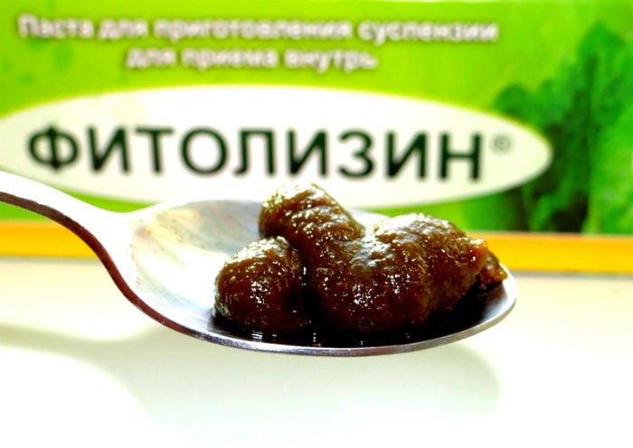 паста фитолизин