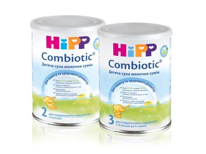 молочные смеси для поднятия иммунитета малыша
