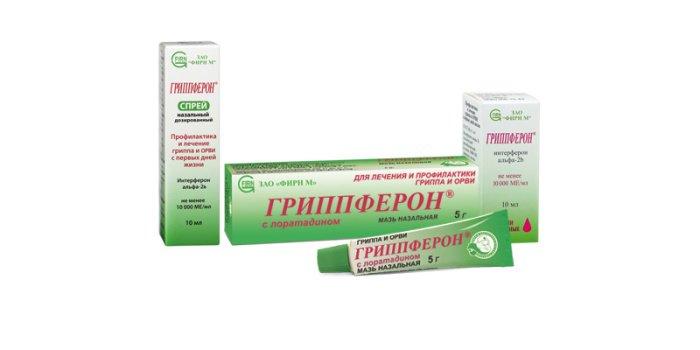 гриппферон при лактации