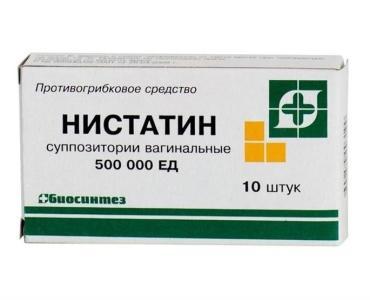 Нистатин при лактации