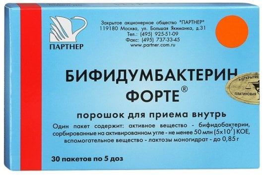 бифидумбактерин при грудном вскармливании