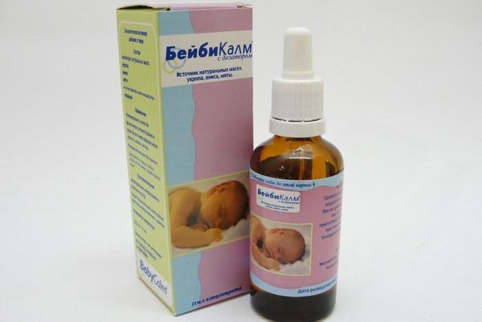 бейбикалм для новорожденных