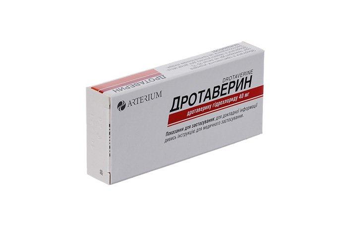 дротаверин при грудном вскармливании