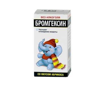 бромгексин для детей