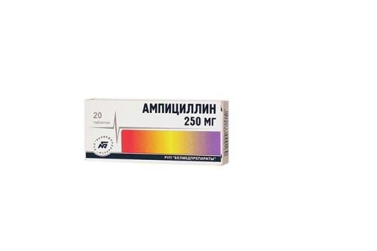 ампициллин при грудном вскармливании