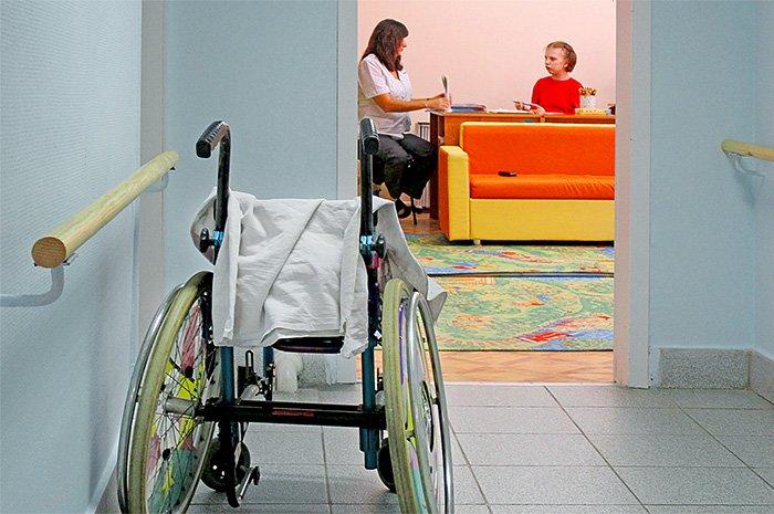 поддержка детей инвалидов
