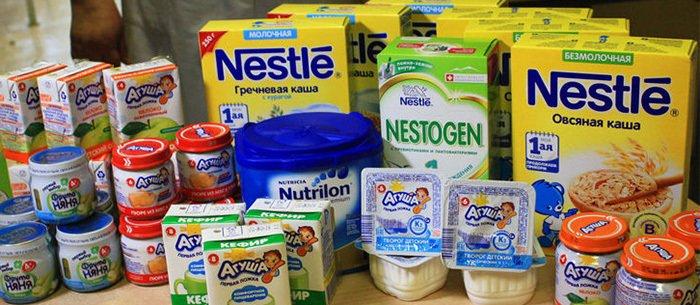 бесплатное детское питание