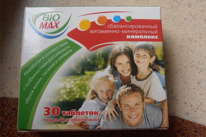витамины биомакс