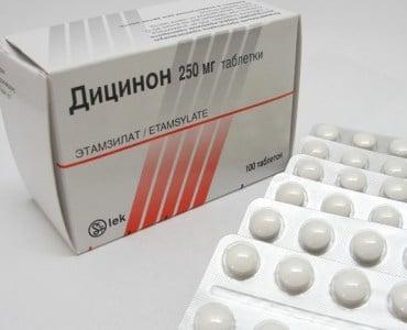 дицинон таблетки