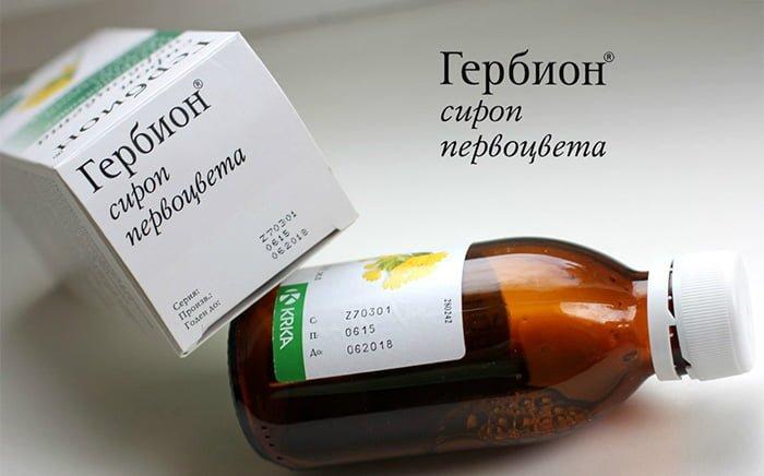 гербион при лактации