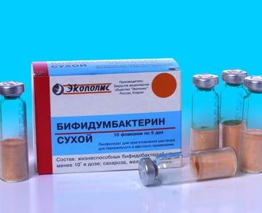 пробиотик для грудничков