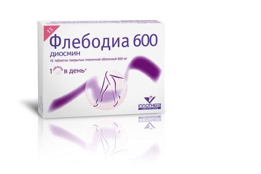 таблетки от варикозного расширения вен