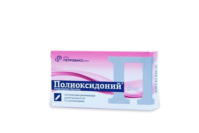 лекарство для повышения иммунитета у детей