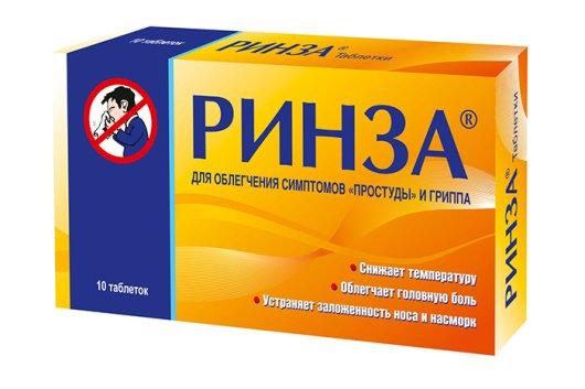таблетки для лечения простуды