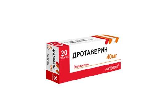 таблетки от спазмов