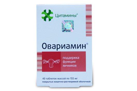 препарат для зачатия