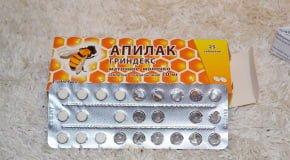 таблетки для налаживания лактации