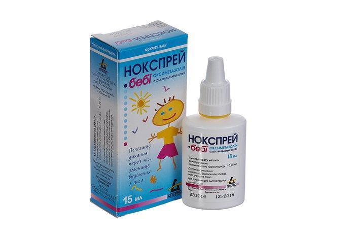 спрей для лечения насморка у детей