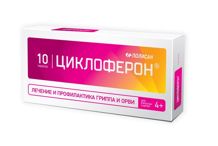 препарат для лечения вирусов