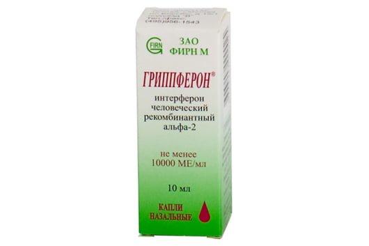 лекарство для профилактики орз