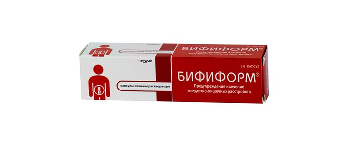 капсулы бифиформ при дисбактериозе