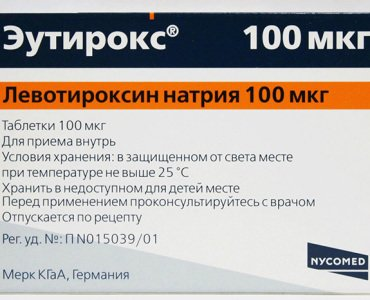таблетки для лечения щитовидки