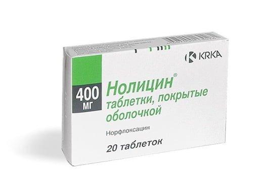 лекарство для лечения цистита