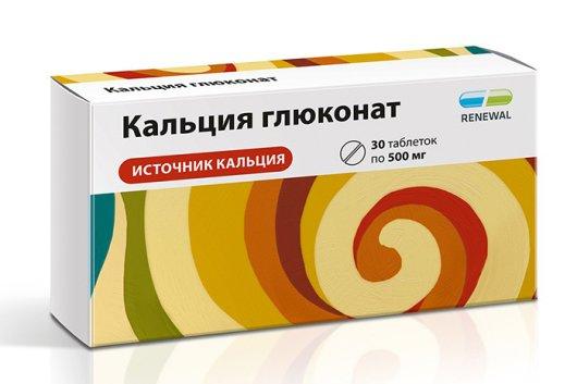 глюконат кальция таблетки детям