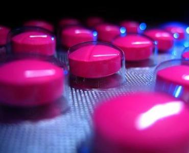 Таблетки ибупрофена