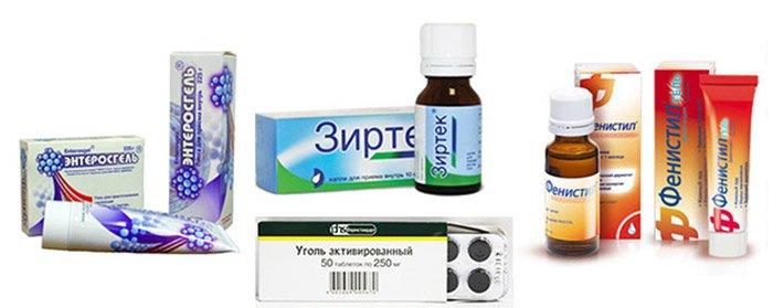 Средства от аллергии для грудничка
