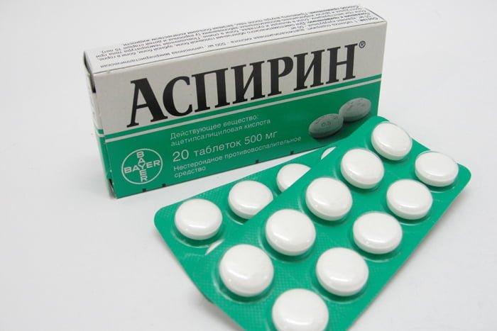 аспирин при гв