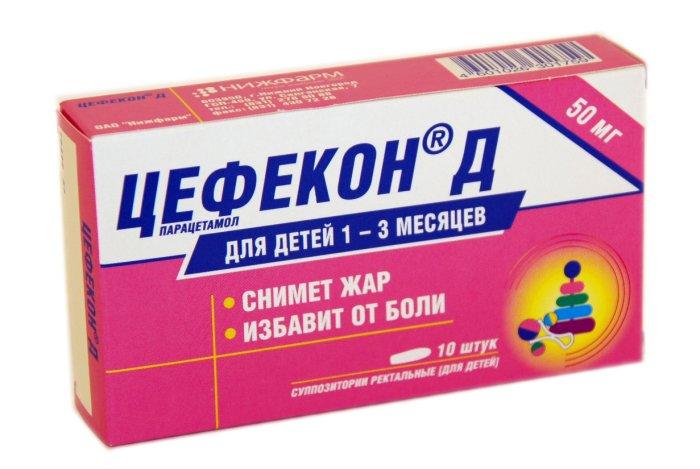 цефекон при ротавирусной инфекции у малышей