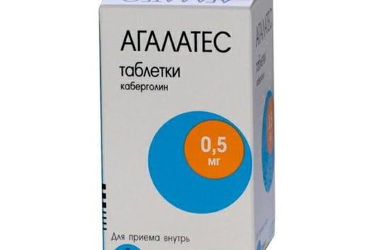 агалатес для прекращения лактации