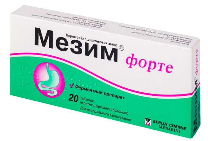 таблетки для лечения поджелудочной железы