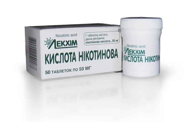 никотиновая кислота для лактации
