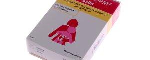 бифиформ бэби для новорожденных