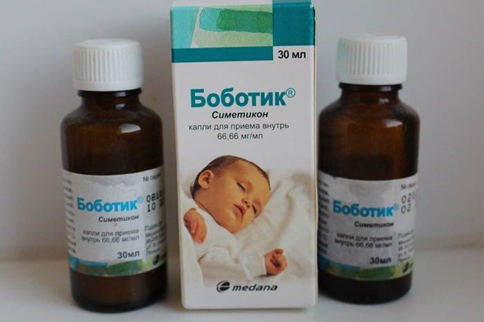 боботик для новорожденных