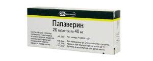 таблетки папаверин при грудном вскармливании