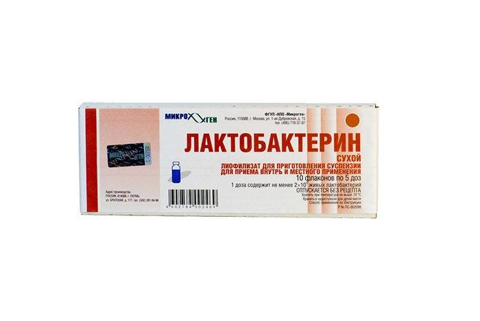 лактобактерин в ампулах
