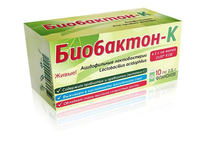 биобактон для детей
