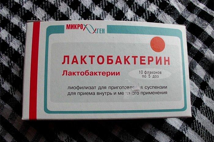 лактобактерин для новорожденных