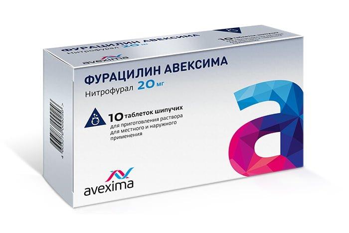 фурацилин для детей