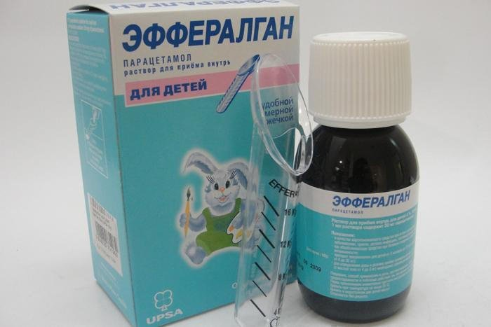 сироп эффералган для детей
