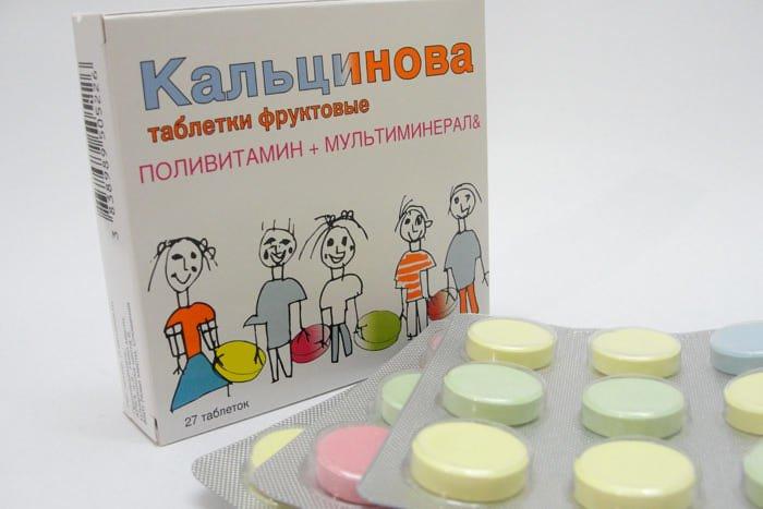 витамины кальцинова для детей