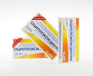 оциллококцинум при лактации