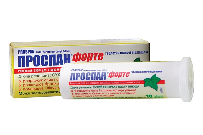 шипучие таблетки от кашля для детей